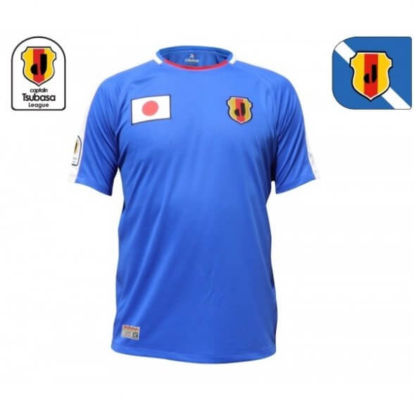 Maillot Oliver et Tom Japon