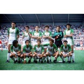 Maillot rétro Algérie 1982