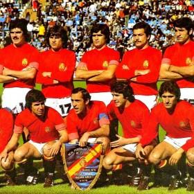 Maillot rétro Espagne 1978