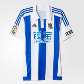 Maillot vintage Real Sociedad 2015-2016